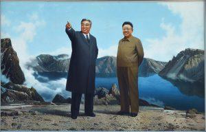 dear leader kim jong il kim jong un north korea dear leader communism communist obituary
